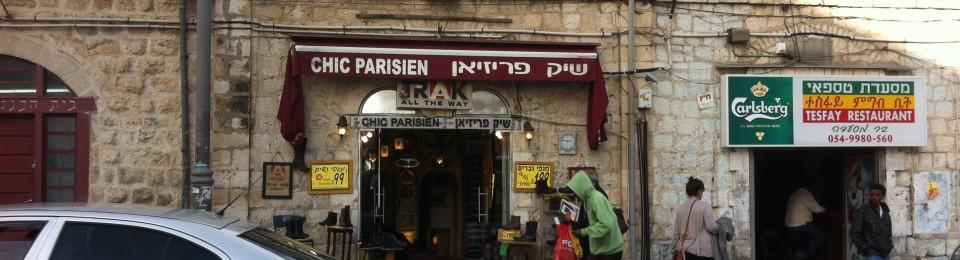 Restaurants Near King David Hotel Jerusalem